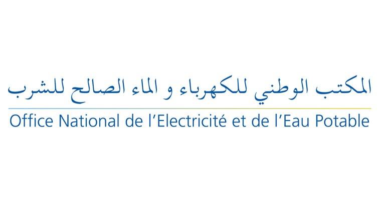 Ines max l 39 engagement de la r f rence - Office national de l electricite et de l eau potable ...